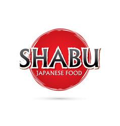 shabu font design vector image vector image