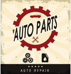 Grunge and Striped Auto part design vector image