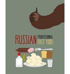 Russian traditional fast food Bear approves Vodka vector image vector image