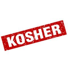 Square grunge red kosher stamp vector