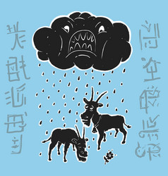 the cloud pours rain on a clearing with goats vector image vector image