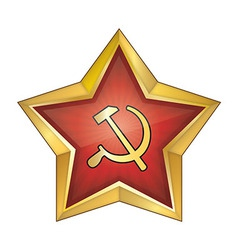 Communist red star vector