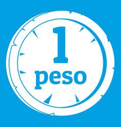Peso icon white vector