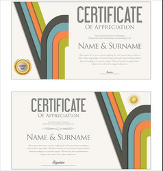 modern colorful certificate or diploma template vector image