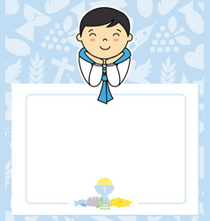 My first communion card vector