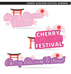 Cherry blossom festival banners vector