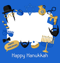 Happy hanukkah frame with photo booth stickers vector
