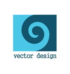 square spiral logo vector image vector image