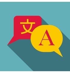Chinese launguage icon flat style vector