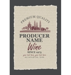 Wine labels with vineyards vector