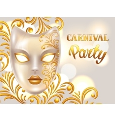 Carnival invitation card with venetian mask vector image