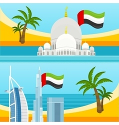 Set of united arab emirates travel posters vector