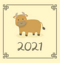 Chinese new year 2021 cute ox buffalo cow zodiac vector