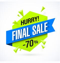 final sale poster banner vector image vector image