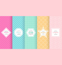 cute bright seamless pattern background vector image