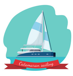 Catamaran sailing boat with canvas vector