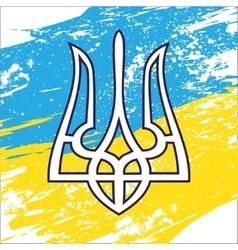Ukraine flag white vector