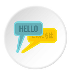 Bubble speech from english to japanese icon circle vector