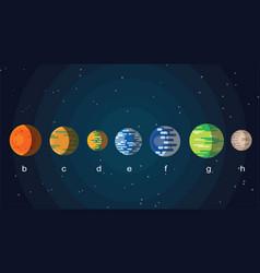 newgalaxy vector image
