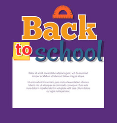 Back to school poster with place for text in frame vector
