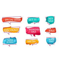 sale speech bubble set for shop vector image vector image