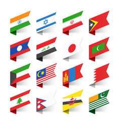 flags of the world asia set 2 vector image vector image