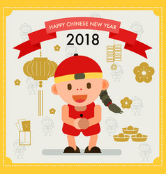 happy chinese new year greeting card 2018 design vector image vector image