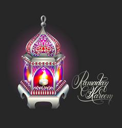 Happy ramadan design for greeting card vector