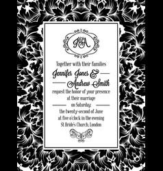Damask pattern design for wedding invitation vector