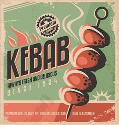 Kebab retro poster vector image vector image