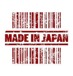 made in japan icon vector image vector image