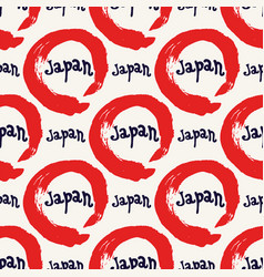 hand drawn seamless pattern with japan sun symbol vector image vector image