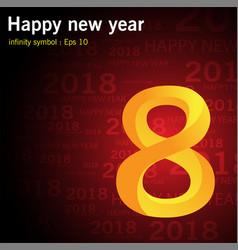 Happy new year infinity symbol vector