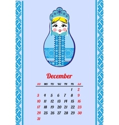 Calendar with nested dolls 2017 December vector image vector image