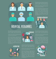 medical doctors hospital healthcare poster vector image vector image