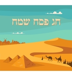 Happy and kosher passover in hebrew jewish vector
