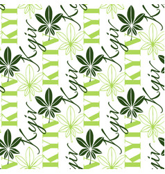 Seamless chestnut leaves pattern background with vector