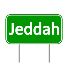 Jeddah road sign vector