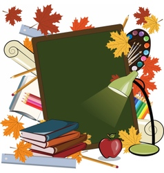 School set books supplies vector