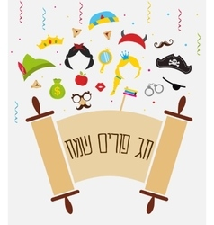 Jewish holiday Purim set of costume accessories vector image