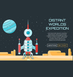 Distant worlds exploration background vector