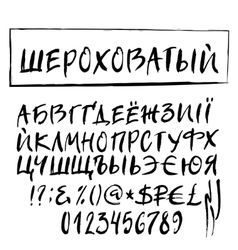 Rough brush cyrillic alphabet vector
