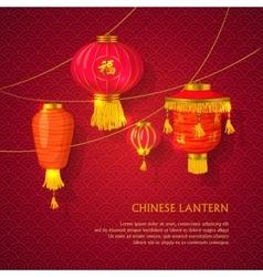 Chinese lanterns set concept vector