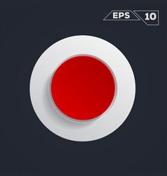 circle button icon vector image