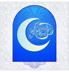 Design for holy month of muslim community festival vector