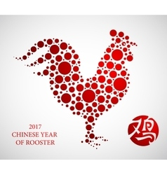 Red Rooster as symbol of 2017 by Chinese zodiac vector image