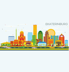ekaterinburg skyline with color buildings and vector image vector image