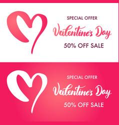 set template design happy valentines day vector image