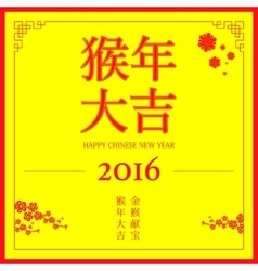 Chinese New Year design 10 eps vector image