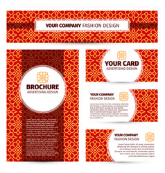Corporate identity with red chinese pattern vector
